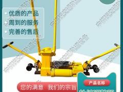 中祺锐|AFT-400S(400D)液压轨缝调整器_液压