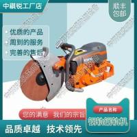 中祺锐|DQG-3电动钢轨切轨机_铁路防爆电动锯轨机