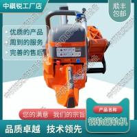 中祺锐出品 DQG-3电动钢轨切轨机_铁路钢轨锯轨机_交通
