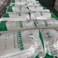 除硼汞铜镍铁钴铅钙镁重金属树脂贵金属提取螯合树脂郑州西电树脂