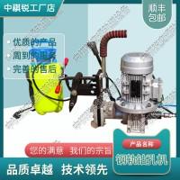 中祺锐出品 DGZ-Ⅰ型电动钢轨钻孔机_电动式钢轨钻孔机