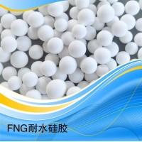 厂家供应FNG-C耐水硅胶1-3mm 遇水不炸裂 品质保证