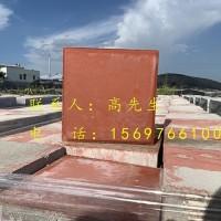 桥南人行道砖供应