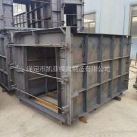 矩形电缆槽钢模具-经久耐磨 高速电缆槽模具-凯亚生产厂家