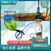 钢轨内燃钻孔机NZG-31Ⅱ_铁路电动式钢轨钻孔机