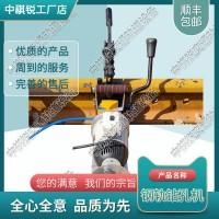 内燃钻孔机RD07_内燃轨枕螺栓钻孔机_铁路工程设备