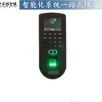 南京门禁考勤机安装维护仲子路智能