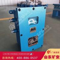 ZP127矿用自动洒水降尘装置隔爆效果好