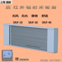 3000w电热幕商场瑜伽房挡冷取暖器道赫SRJF-30