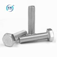 信阳不锈钢螺栓厂家|304不锈钢外六角螺栓现货