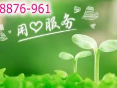 合肥林内锅炉热水器维修电话24小时—统一人工〔7x24小时)