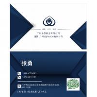 广州潼颜生物科技有限公司